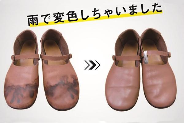 雨に濡れてしまった靴の画像